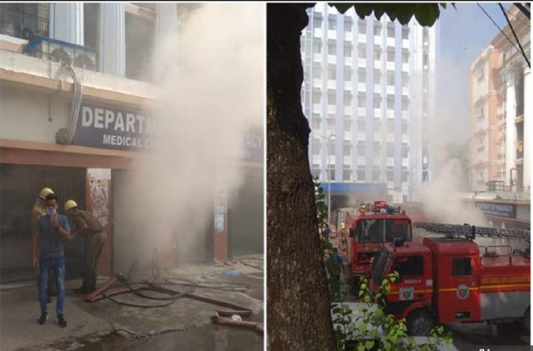 Heavy fires in Kolkata's medical college and 250 people saved safely