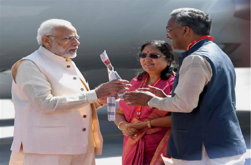 Prime Minister Narendra Modi inaugurated the Uttarakhand Investor Conference