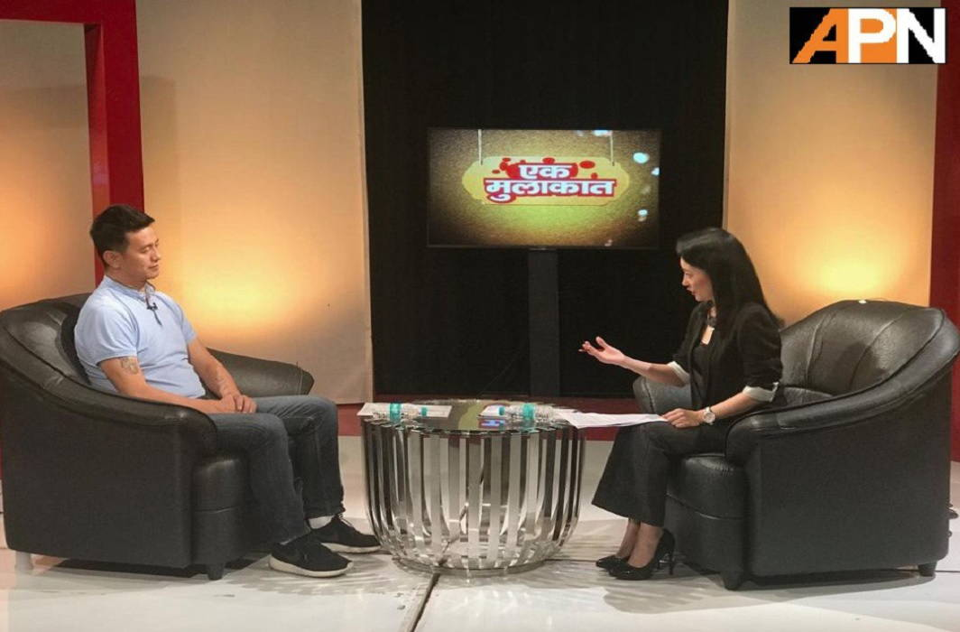 'I want to make Gorkhaland even today', special talk of APN from Indian footballer Baichung Bhutia