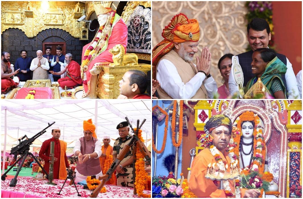 Vijaya Dashami Is Celebrating Across the Country and Modi-Yogi special worshiped