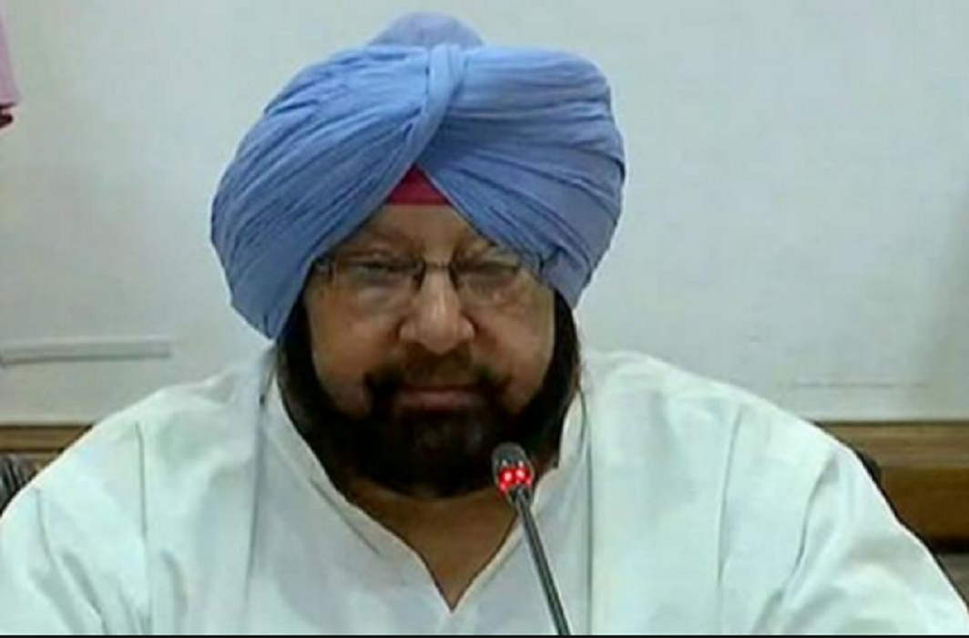 Punjab Chief Minister Captain Singh reviewed the situation of Amritsar with video conferencing