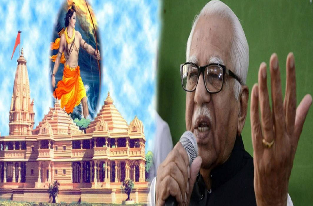 Governor Ram Naik said Respect for Supreme Court's decision on temple construction in Ramjanmabhoomi controversy