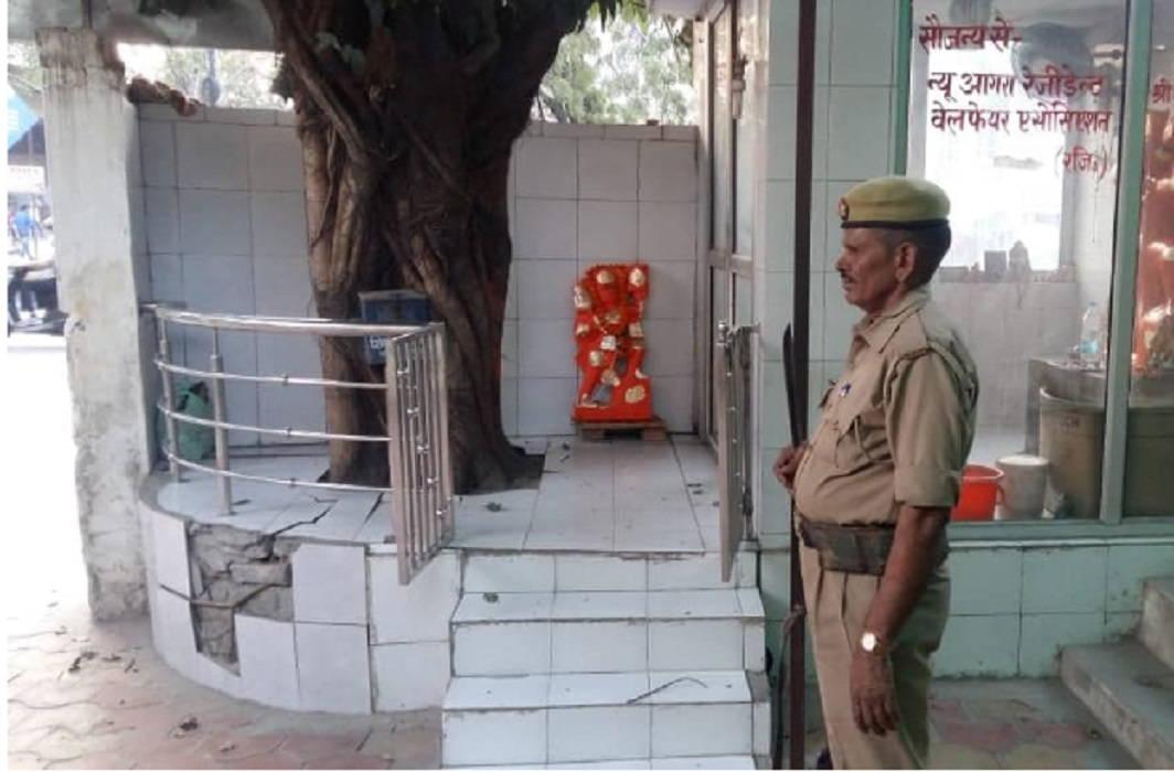 Ram Bhakta Hanuman arrested from four years