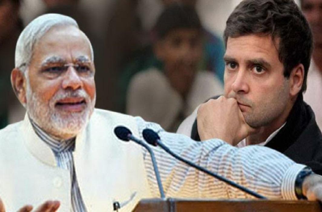 Narendra-Modi & Rahul Gandhi