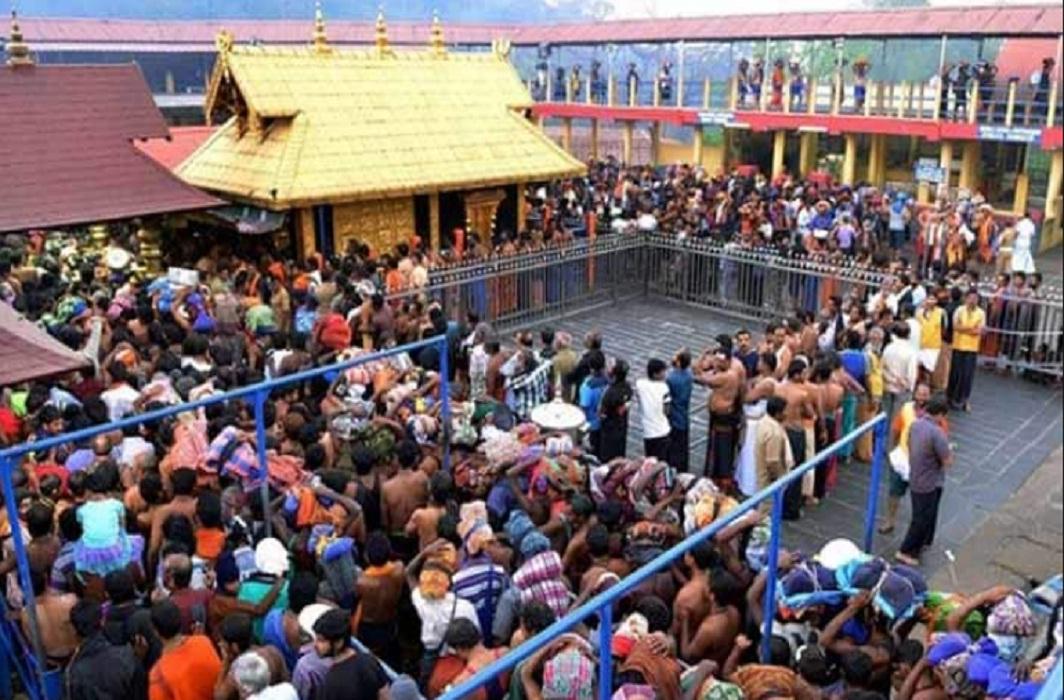 Sabarimala Ayyappa Temple