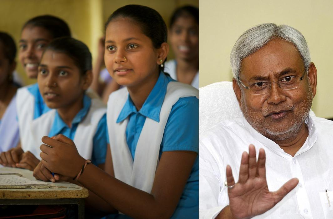 Bihar government will give 25 thousand rupees to graduate girls.