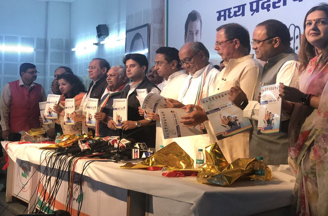 Congress Releases Manifesto For Madhya Pradesh