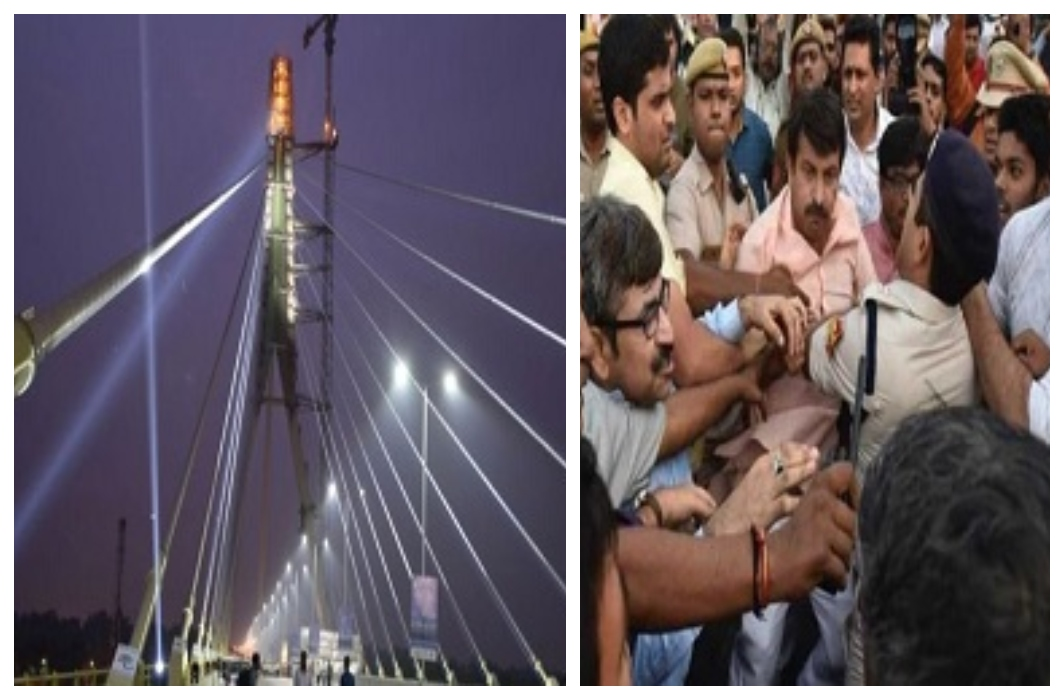 Signature Bridge