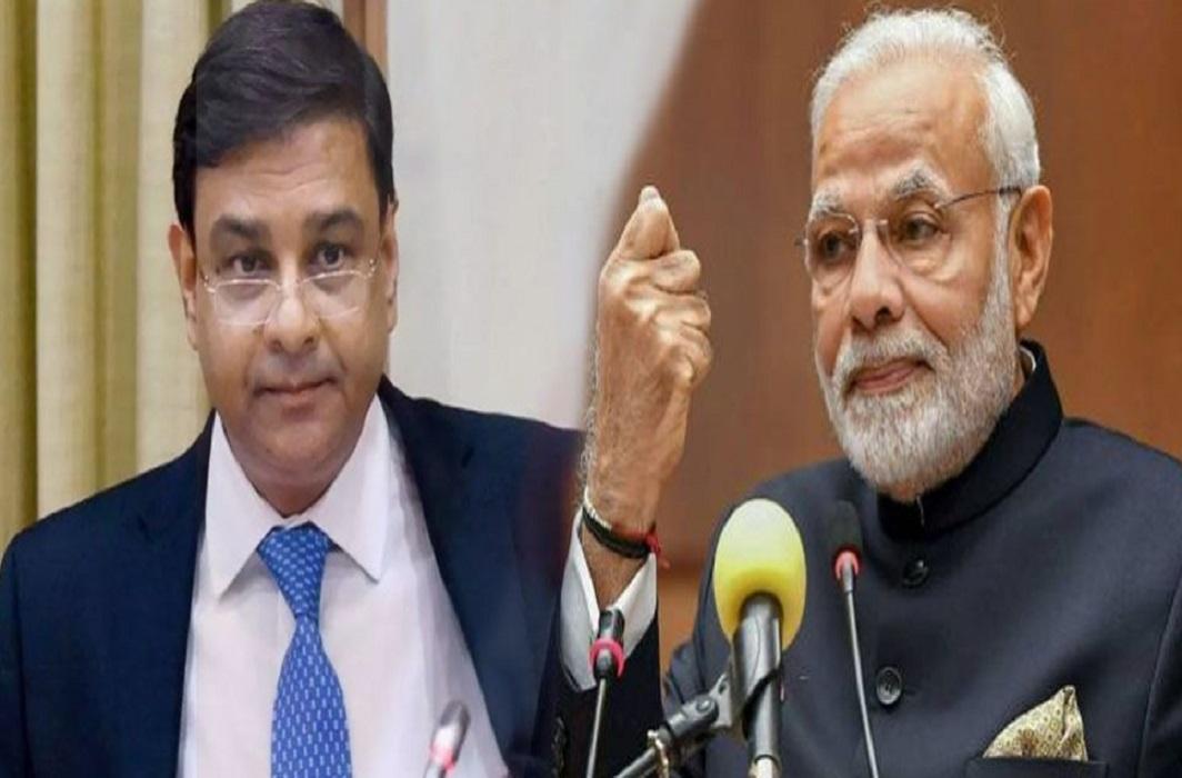 RBI vs Govt
