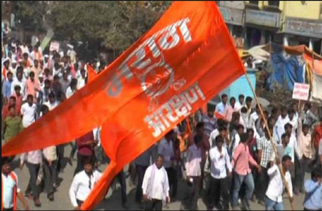 Maharashtra Government can give 16% reservation to Marathas,
