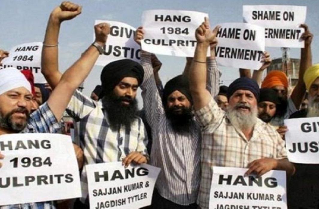 1984 Anti Sikh Riots Verdict