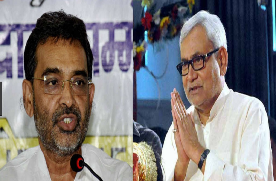 kushwaha said that We will support Prime Minister Modi if Nitish thinks