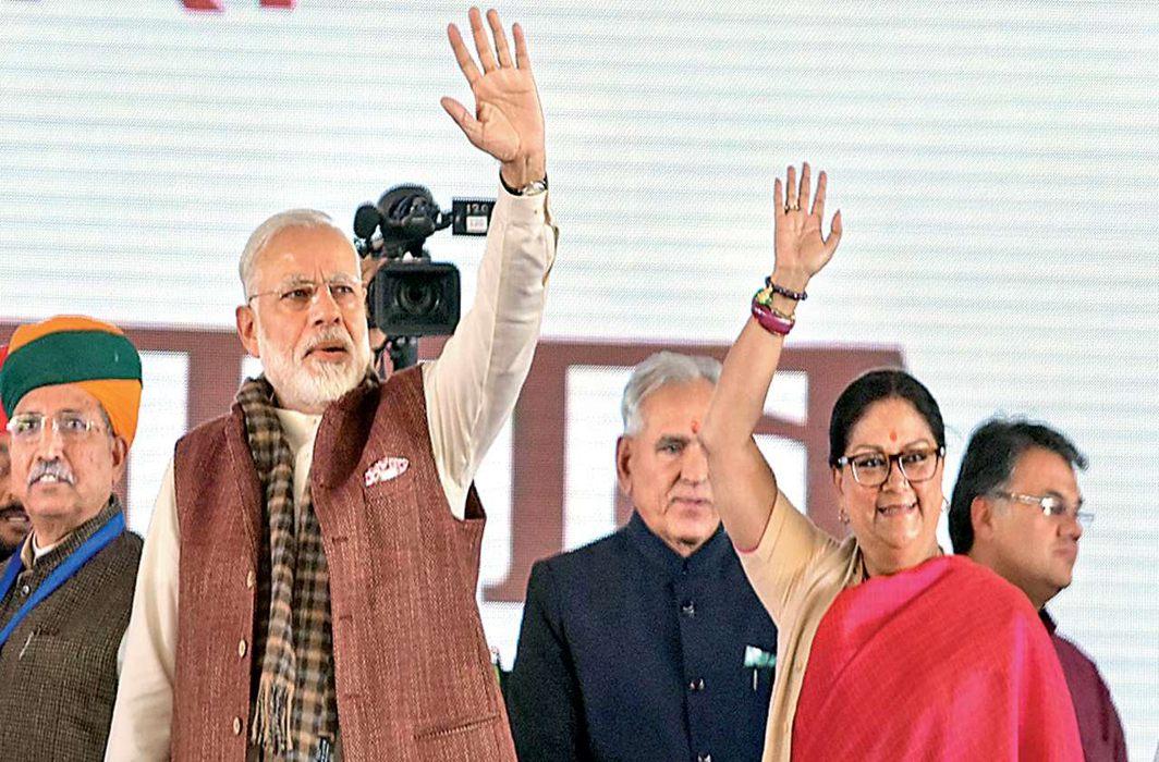Narendra Modi & Vasundhara Raje