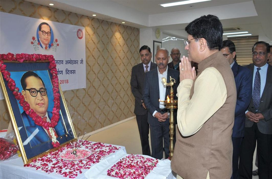 railway launch samanta Express on Ambedkar birth anniversary