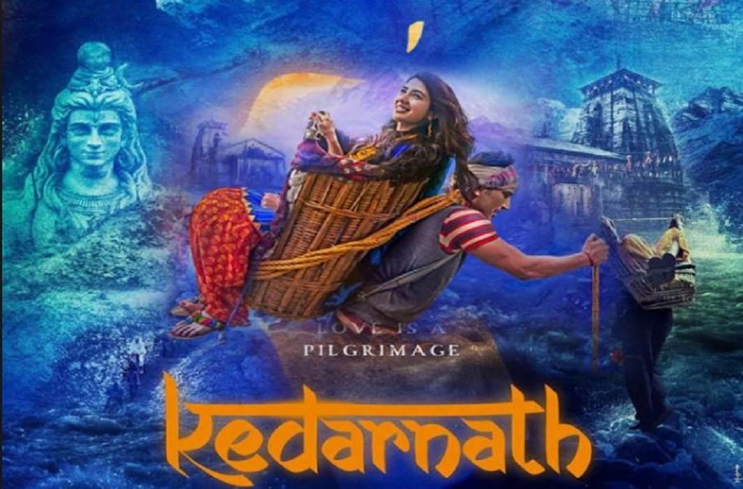 kedarnath ban in uttarakhand