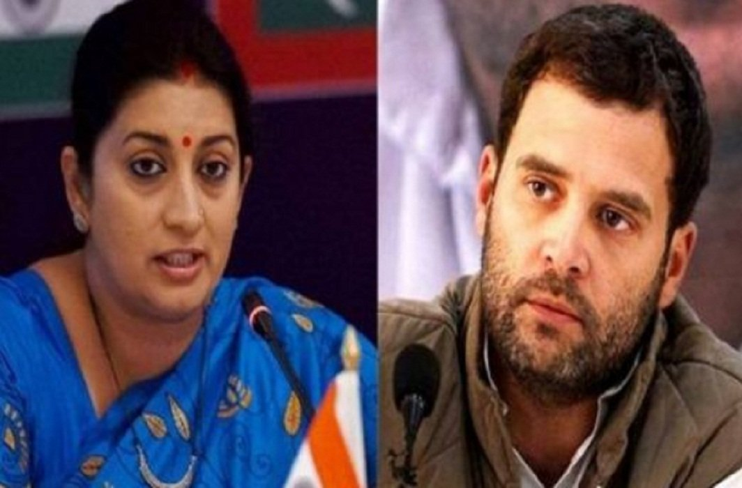 Smriti Irani AND RAHUL