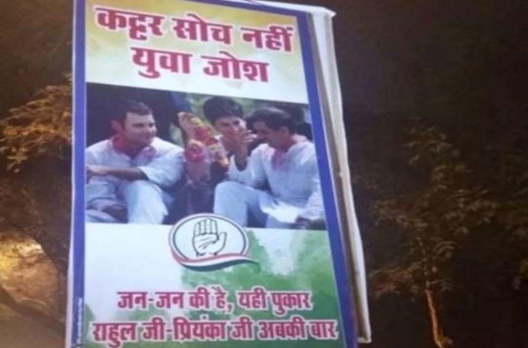 congress-poster