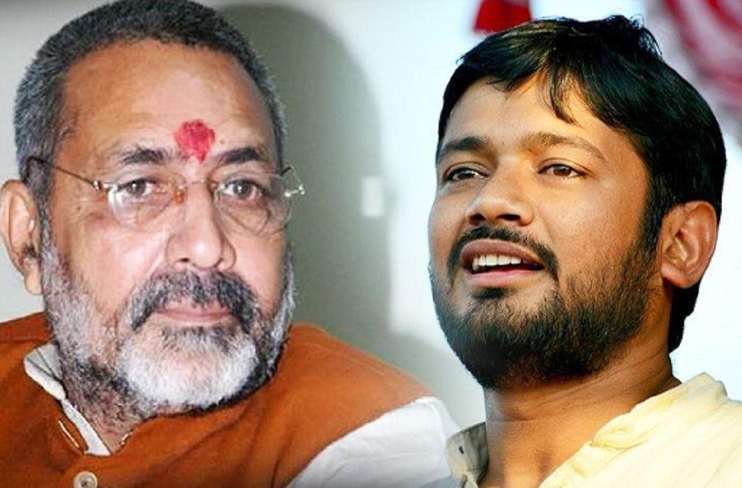 Kanhaiya Kumar and Giriraj Singh