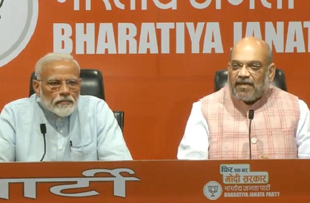 Narendra modi press conference