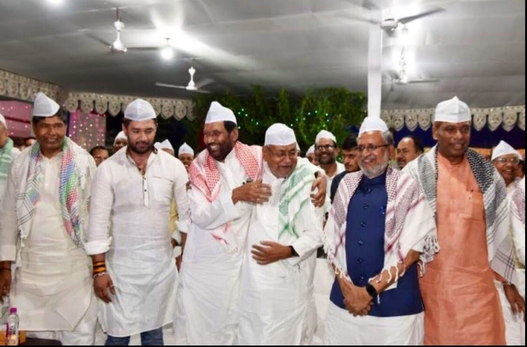 Nitish Kumar Iftar Party