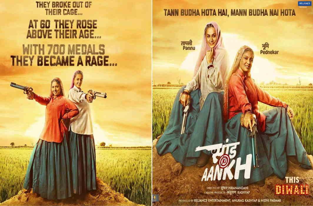Taapsee-and-Bhumi-film-Saand-Ki-Aankh