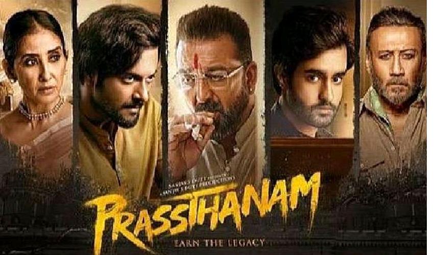 Prasthanam review