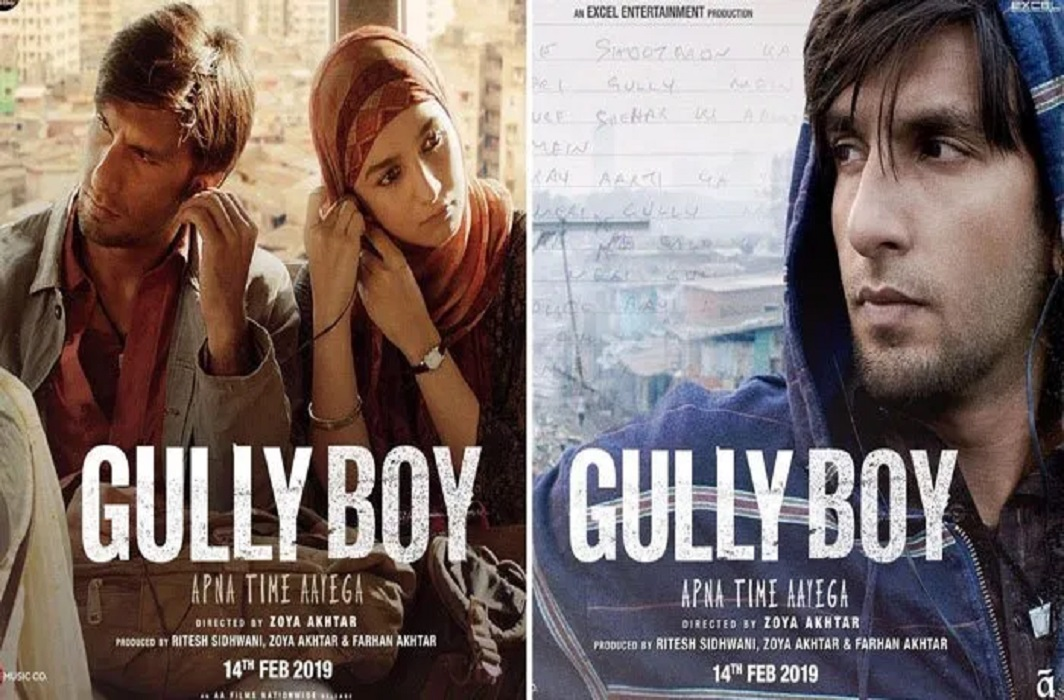 gully-boy-oscar