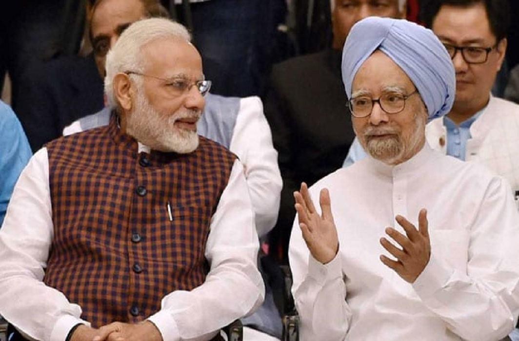 Narendra Modi Manmohan Singh