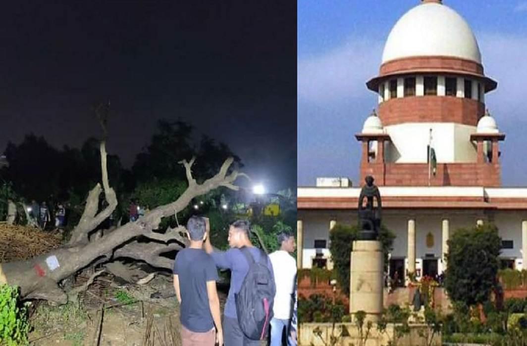 Supreme Court aarey forest
