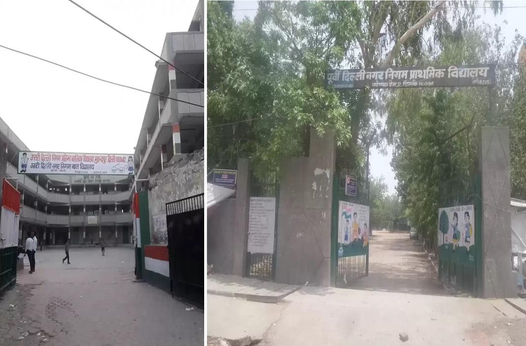 MCD Schools Delhi