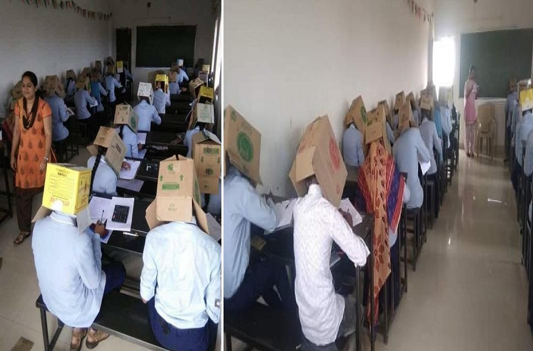 karnatka School