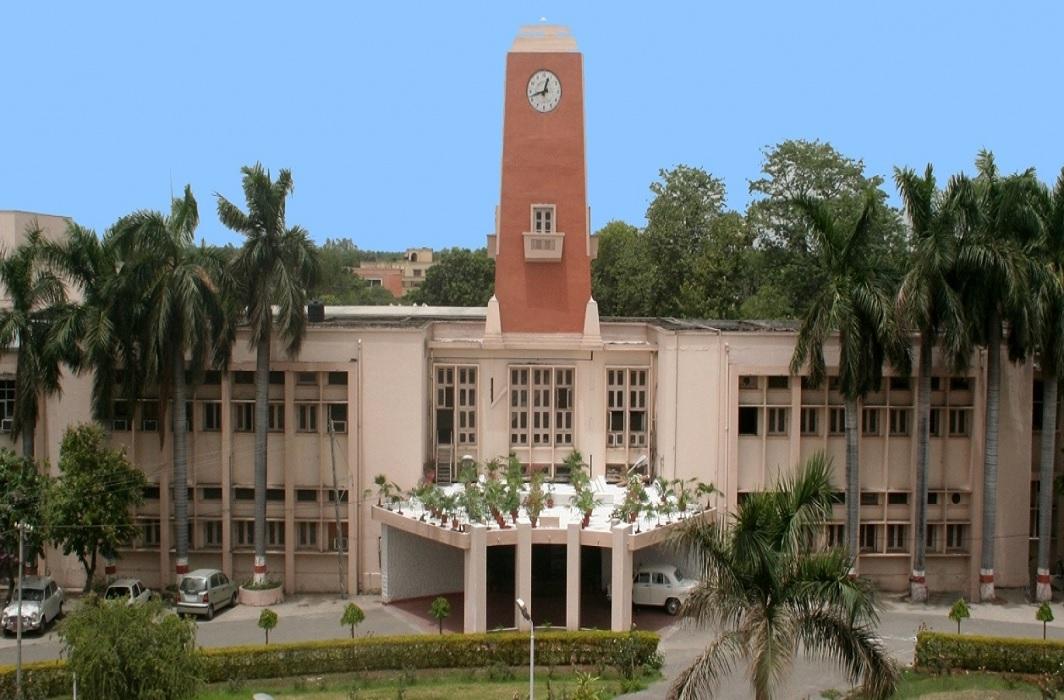 pant-university-