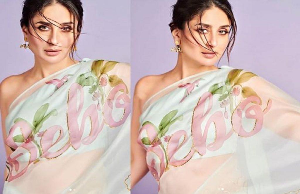 Picchika Sari