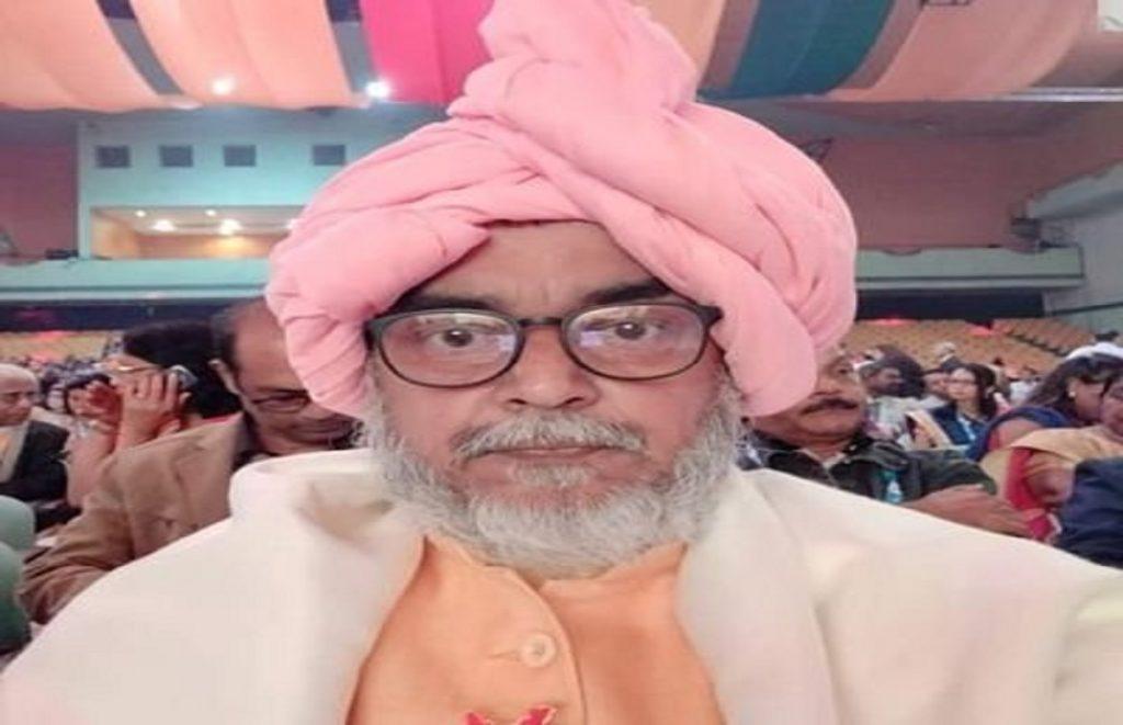 Harpal Singh Rana