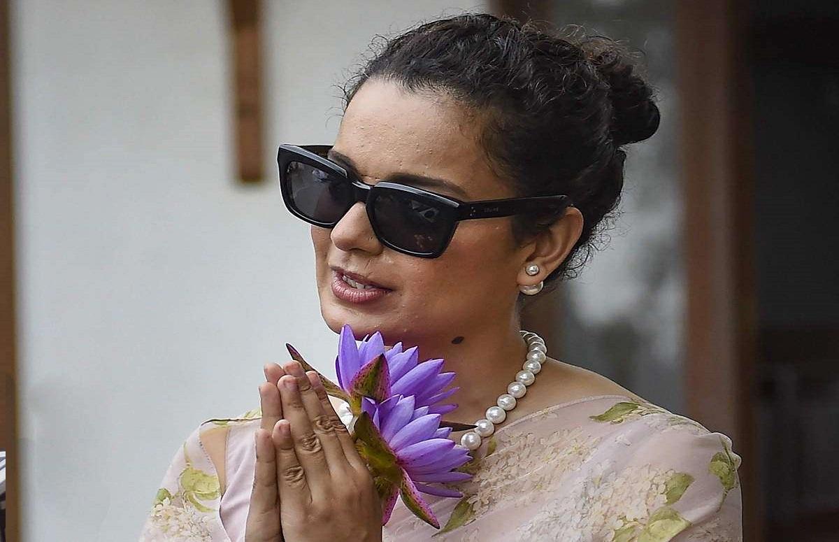 मानहानि के मुकदमे में अभिनेत्री कंगना रनौत को 20 सितंबर को कोर्ट में होना होगा पेश