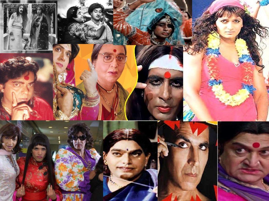 Bollywood Actor in Female Lead
