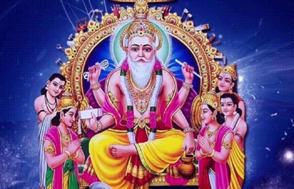 Vishwakarma Puja 2021 2