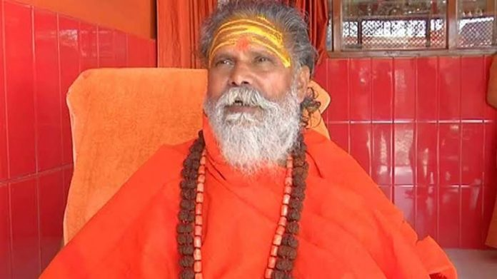 Mahanth Narendra Giri