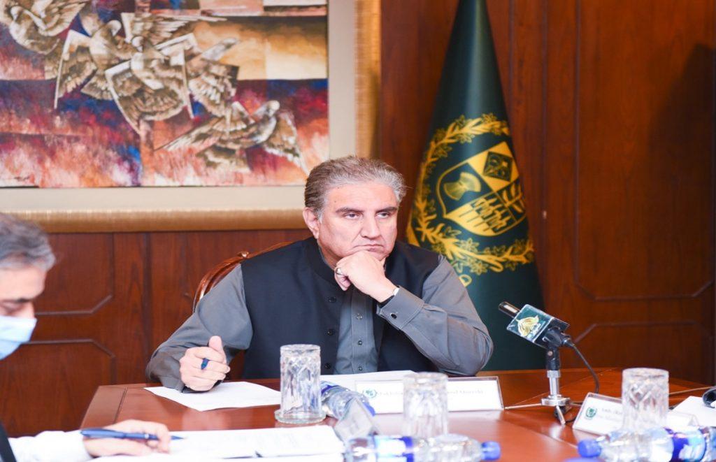 pakistan FM