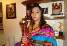 Bhikhari Thakur Award