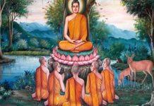 'sarnath' where Lord Buddha gave his first preaching