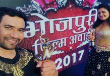 Bhojpuri Filmfare Award 2017