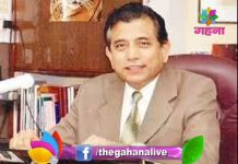 Dr. Lalji Singh