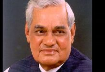 Atal ji's birthday will bring happiness to 93 prisoners