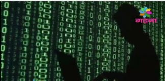 Data can be stolen from the phone and computer