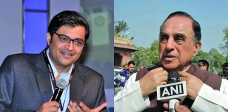 Arnab And Swamy