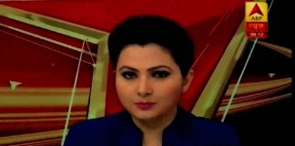 anchor Chitra
