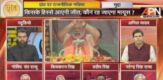 Sadhna Yadav: Feud will cost SP