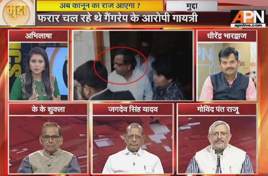 """""""Prajapati a symbol of corruption in the SP"""""""