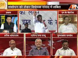 'Govt not keen on Lokpal'